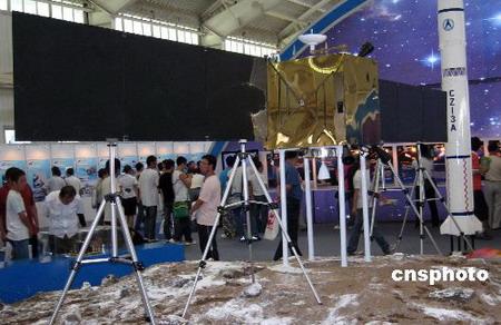 """""""嫦娥奔月""""旅游团推出800元看卫星发射"""