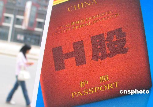 香港金管局总裁:港股直通车于香港与内地都有益