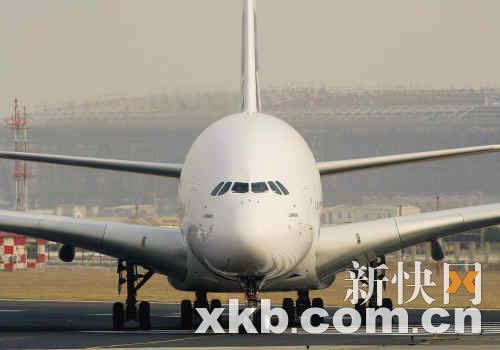 设计有限公司欲借公司的技术和研发实力入股国家大飞机项目的合资公司