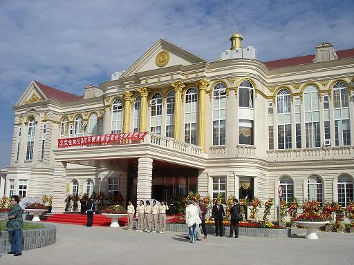 北京金世纪高尔夫俱乐部会馆落成开幕