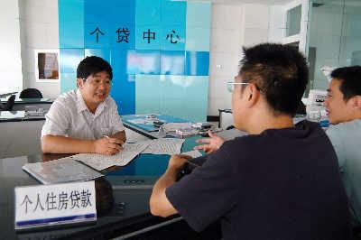 上海房贷10月骤减11.5亿增量仍将下滑
