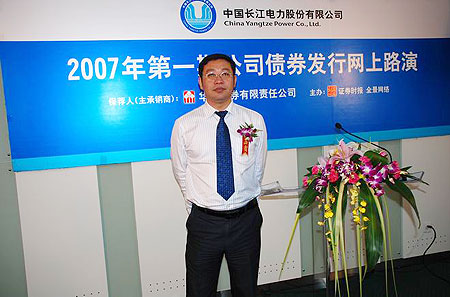 图文:华泰证券投资银行发行四部总经理方一苗