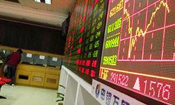 证券市场功能丧失将威胁国家金融安全