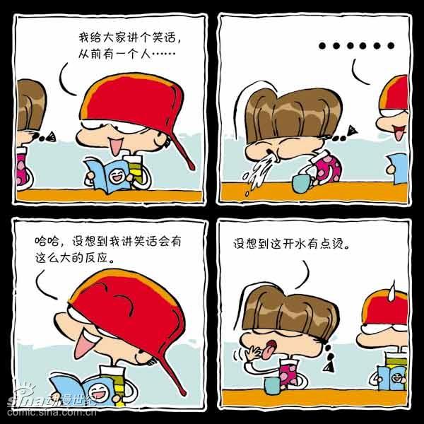 小学生幽默漫画手绘