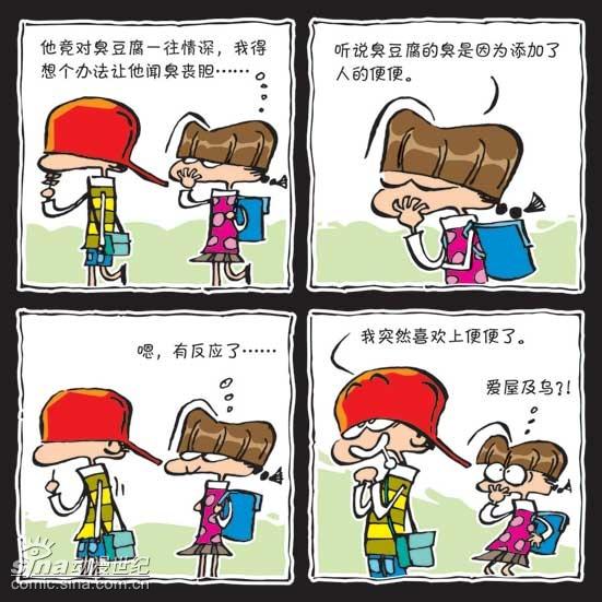 小马卡通图片简笔画分享_琪琪卡通