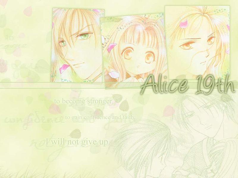 少女漫画《爱丽丝19岁》壁纸集 壁纸图片页