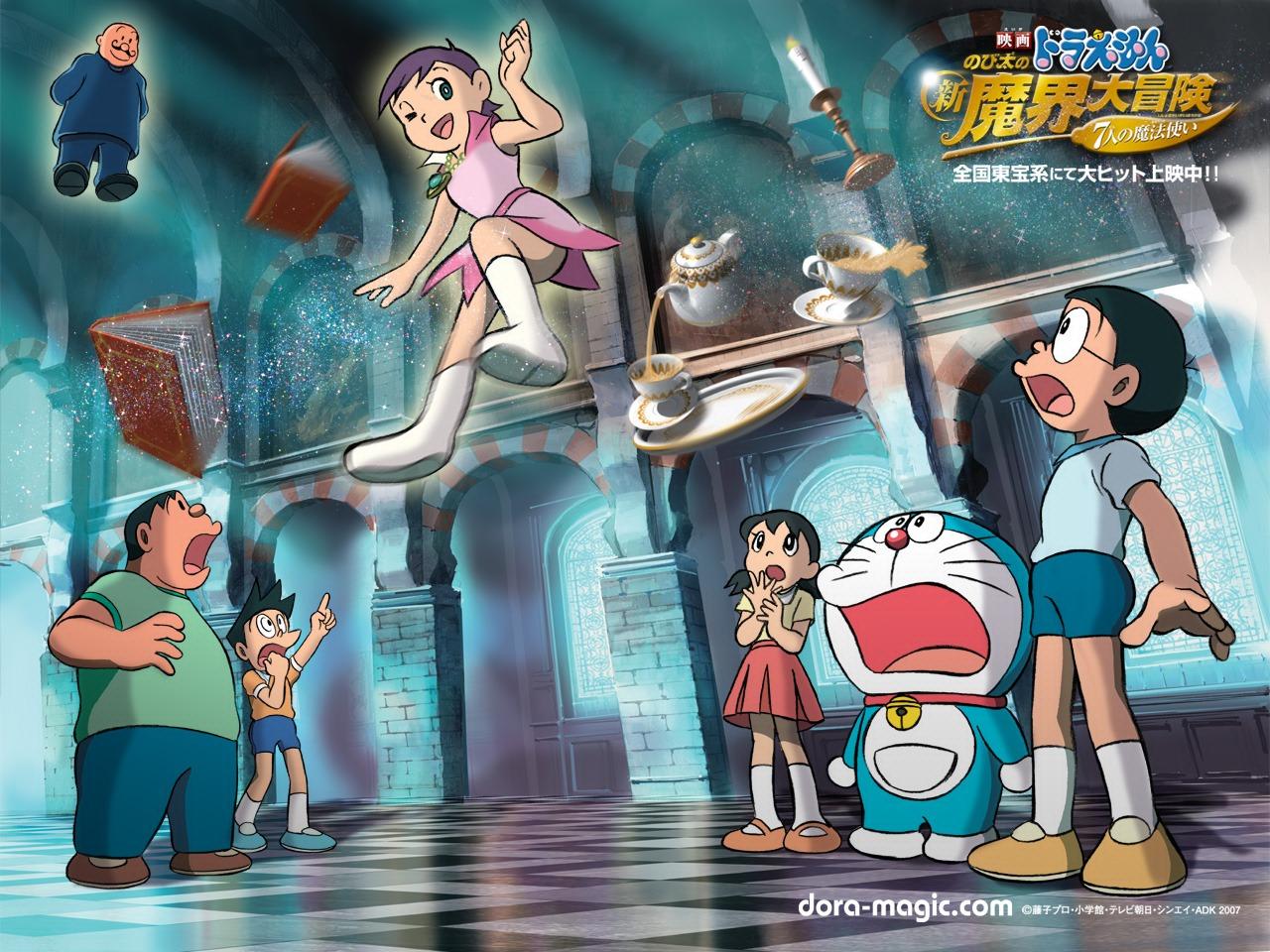 新魔界大冒险 哆啦A梦 2007剧场版壁纸 7图片