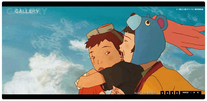日本剧场版动画《恶童》剧照及场景设定集(7)
