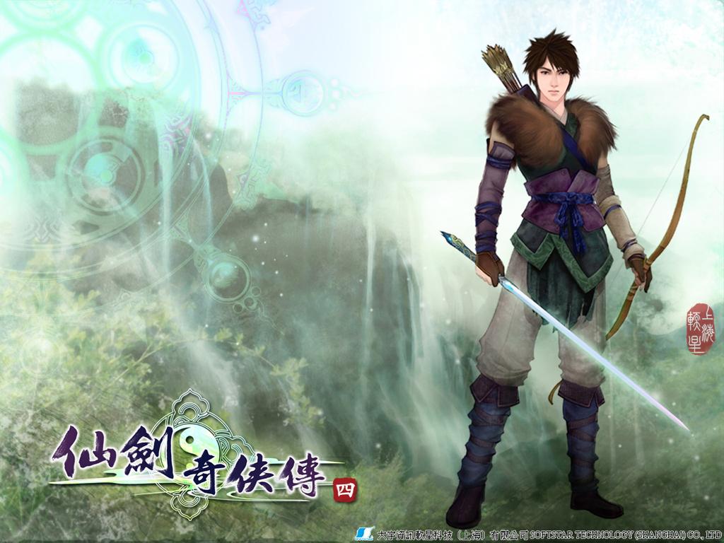 仙剑奇侠传4官方壁纸 3