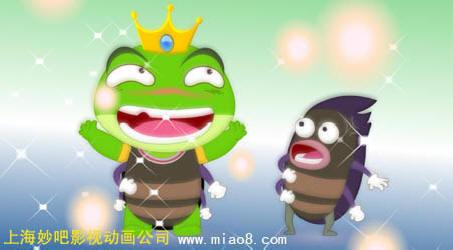 青蛙王子》发布(图)