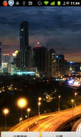 城市夜景动态壁纸_桌面工具