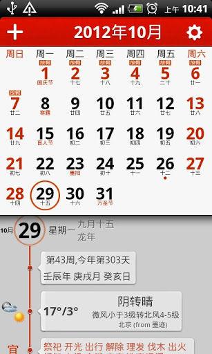 diy相册日历素材手绘