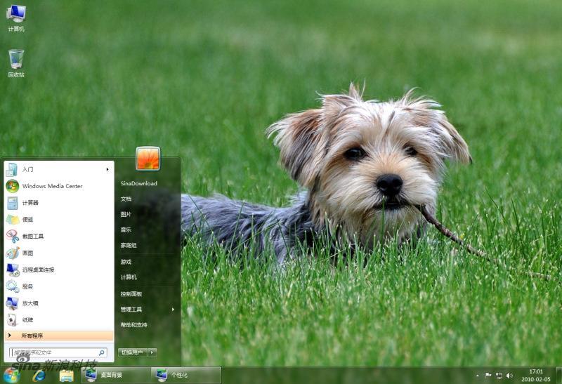 微软官方幻灯片主题 windows 7主题《夏天的狗狗》