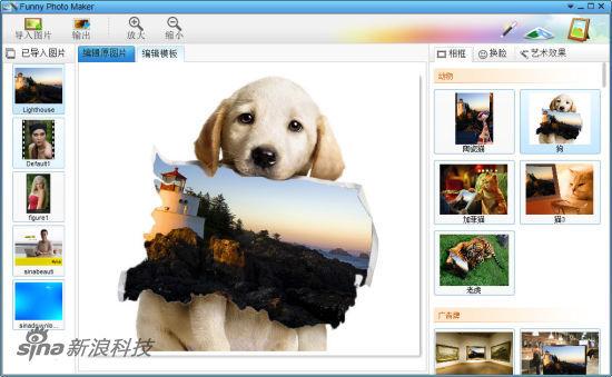 傻瓜式趣图制作工具:Funny Photo Maker 2.2.0 下载 | 爱软客