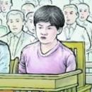 第30期:从李某某案辩护看律师职业伦理