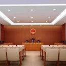 第31期:新形势下司法改革与中国法治愿景