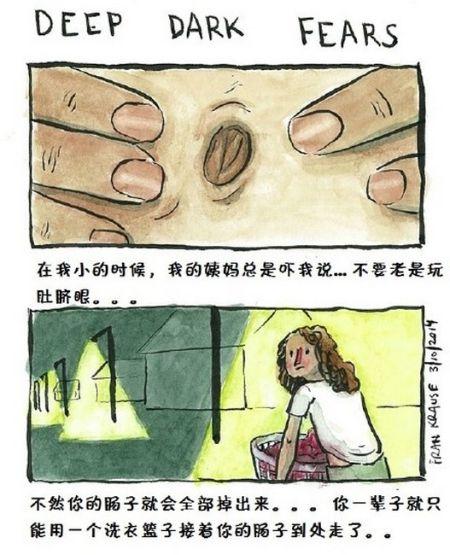 让人细思极恐的脑洞漫画集赵丽颖图片画画动漫图片