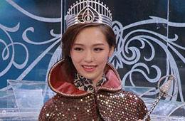 2016港姐冠军就是网红脸世界的一股清流