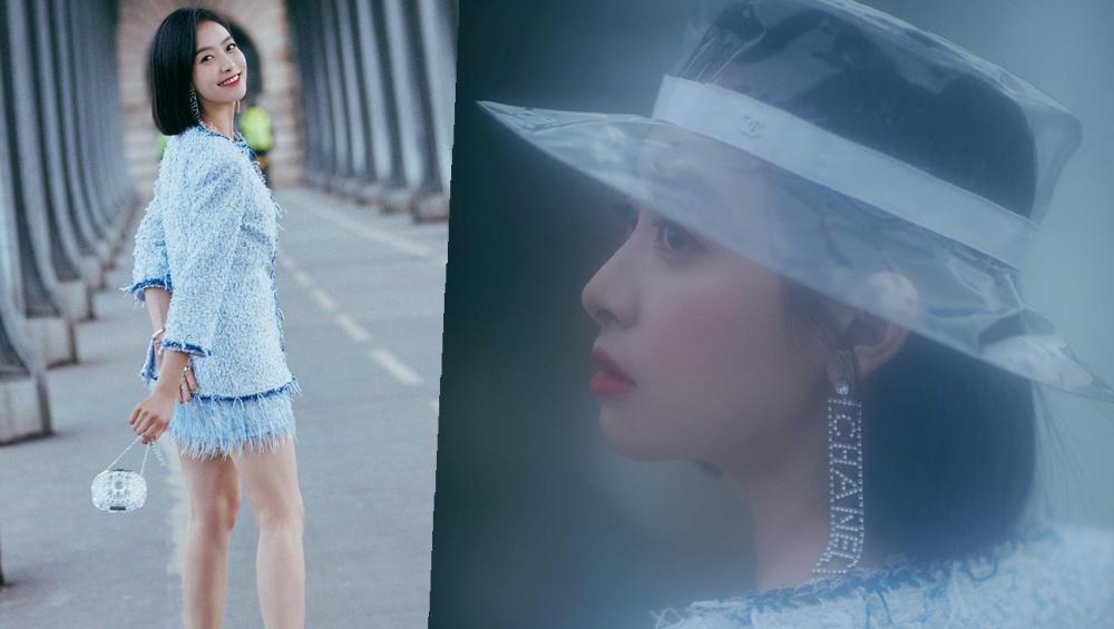 宋茜助阵Chanel巴黎大秀 蓝色套装清丽优雅大秀美腿