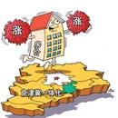 第391期:京津冀一体化之本是人居环境建设