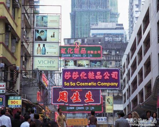 第393期:焦虑的香港年轻人