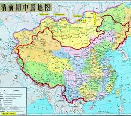 蓟门决策:中国的边疆治理