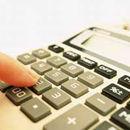 第13期:预算法修改的问题与建议
