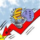 第25期:欧洲危机与中国发展道路转型