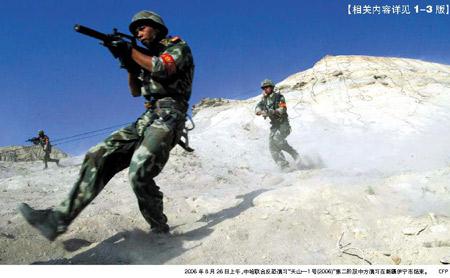 南方周末:中国反击东突十七年