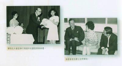 专访香港首所私立大学创始人胡鸿烈