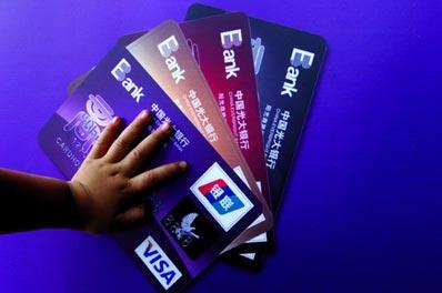 本土化的光大信用卡(图)