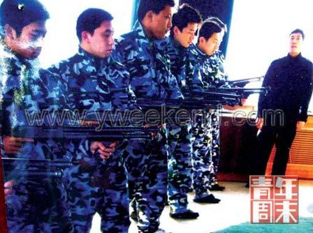 沈阳押钞员调查:培训20天即持枪上岗(组图)