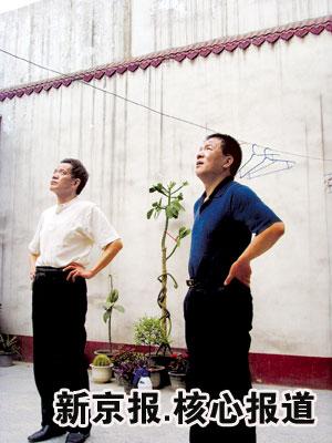 山西稷山县委书记称未干涉诽谤案审判