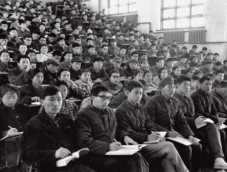 恢复高考30年:无序的社会回归理性