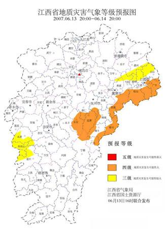 江西发布暴雨黄色预警信号(图)