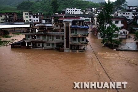 今年我国洪涝灾害已造成128人死亡24人失踪