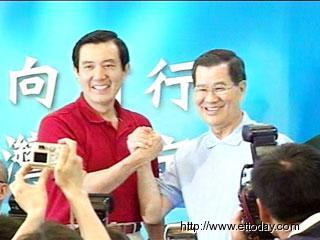 马英九希望萧万长成为台湾经济舵手(图)