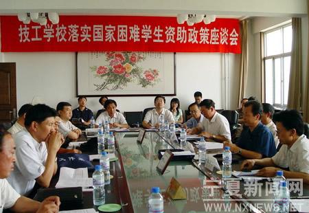 高中学生座谈会方案_吴文达在参加全县第25个教师节座谈会时强调
