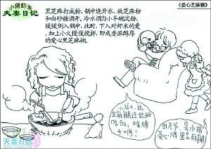 网上晒漫画北碚小猪妹制服捧情趣受热后入学生装图片