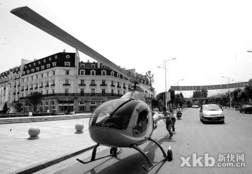 私人飞机店杭州开张