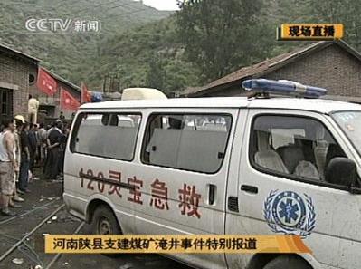 河南陕县69名获救矿工被送往医院接受治疗(图)