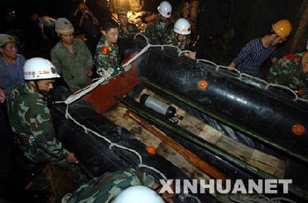 湖北野三关隧道透水事故获救人数升至43人