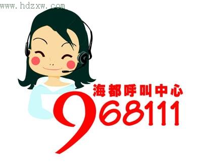 千元征集968111卡通主持人