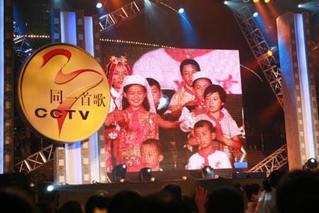 同一首歌唱响中国之音奥运情(图)