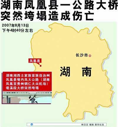 凤凰县位置地图