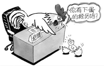生活压力漫画_压力山大漫画图片_亚历山大鹦鹉图片_亚历山