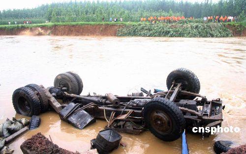 山东新泰矿难转入排水阶段胜利油田协助救援