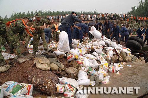 我国倾力营救山东新泰181名被困矿工