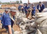 山东省省委书记表示尽最大努力抢救被困矿工