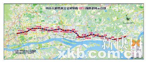 广州brt线路汇总表图片图片